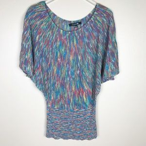 FOREVER 21 | Rainbow Color Sweater Large